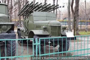 Реактивная система залпового огня БМ-13-НН в Центральном музее Вооруженных Сил