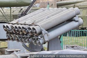 Реактивный бомбомет РБУ-1200 в Центральном музее Вооруженных Сил