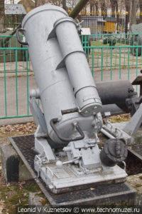 Морской стержневой бомбомет БМБ-2 в Центральном музее Вооруженных Сил