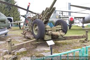 76-мм опытная зенитная пушка КС-6 1955 года в Центральном музее Вооруженных Сил