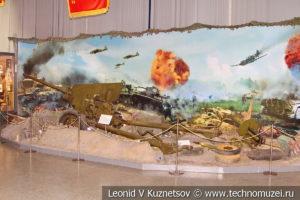 Диорама Бой на Курской дуге в Центральном музее Вооруженных Сил