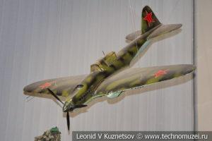Модель штурмовика Ил-2 в Центральном музее Вооруженных Сил