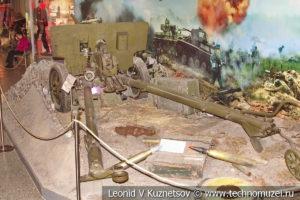 57-мм пушка ЗиС-2 в Центральном музее Вооруженных Сил