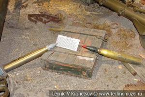 Подкалиберный и бронебойный снаряды в Центральном музее Вооруженных Сил