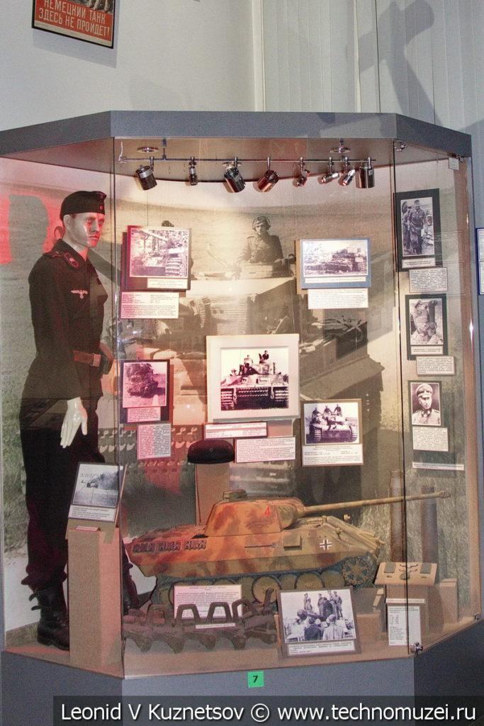 Форма рядового танкиста Вермахта в Центральном музее Вооруженных Сил