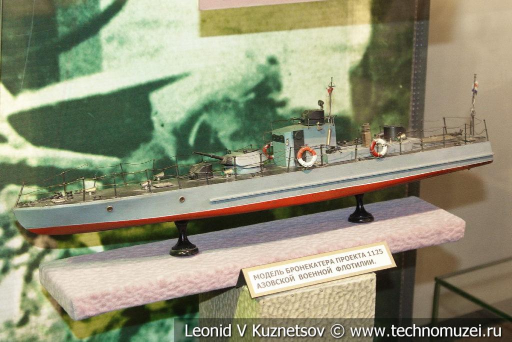 Бронекатер проекта 1125 в Центральном музее Вооруженных Сил