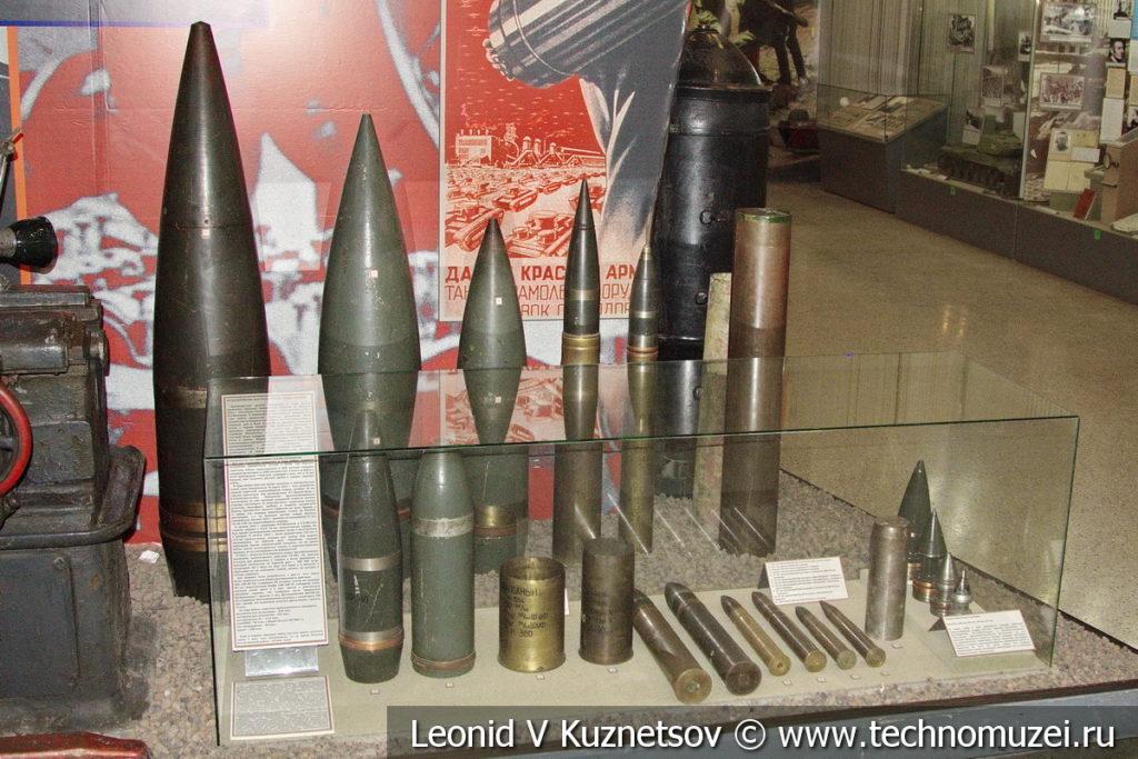 Артиллерийские снаряды в Центральном музее Вооруженных Сил