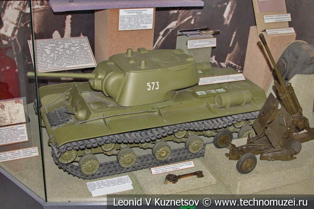 Танк КВ-1 в Центральном музее Вооруженных Сил