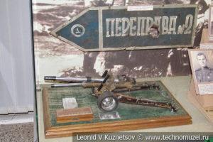 Действующая модель 122-мм гаубицы-пушки в Центральном музее Вооруженных Сил