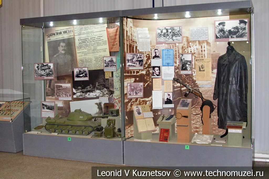 Зал №15 в Центральном музее Вооруженных Сил