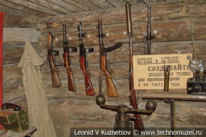 Оружие партизан в Центральном музее Вооруженных Сил