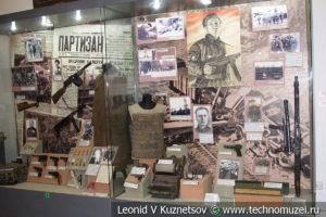 Стенд о партизанском движении в Центральном музее Вооруженных Сил
