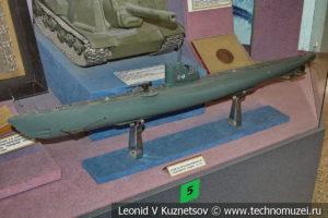 Подводная лодка С-13 капитана А.И. Маринеско в Центральном музее Вооруженных Сил