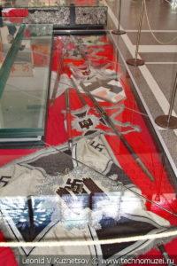 Фашистские знамена в Центральном музее Вооруженных Сил