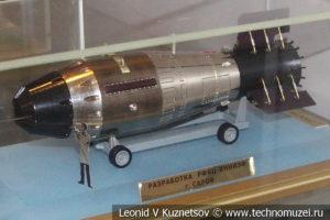 Самая мощная в мире термоядерная авиабомба в Центральном музее Вооруженных Сил