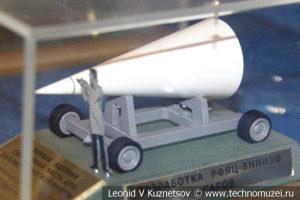 Первая ядерная боеголовка баллистической ракеты в Центральном музее Вооруженных Сил