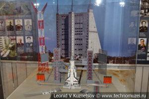 Первый советский космический челнок Буран в Центральном музее Вооруженных Сил