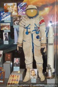 Скафандр космонавта В.В. Коваленка в Центральном музее Вооруженных Сил