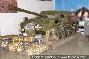 Авиадесантная артиллерийская установка АСУ-57 в Центральном музее Вооруженных Сил