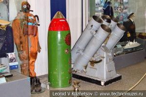 Головная часть самонаводящейся торпеды САЭТ-50М в Центральном музее Вооруженных Сил