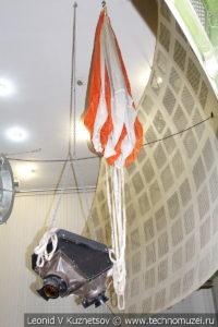 Разведывательный зонд-шпион с фотоаппаратурой в Центральном музее Вооруженных Сил