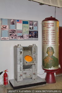 Разгонный двигатель и фрагмент пульта управления комплекса С-75 в Центральном музее Вооруженных Сил