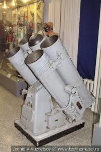 Реактивная бомбометная установка РБУ-1200 в Центральном музее Вооруженных Сил