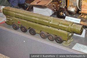 Пусковая установка стратегической ракеты РСД-10 в Центральном музее Вооруженных Сил