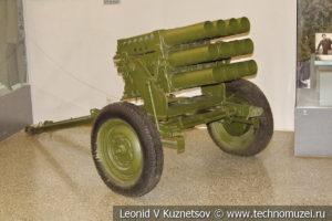 107-мм китайская реактивная установка Тип 63 в Центральном музее Вооруженных Сил