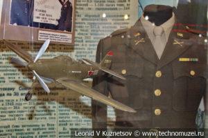Модель истребителя П-39 Аэрокобра в Центральном музее Вооруженных Сил
