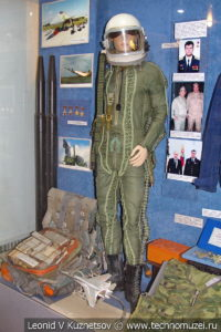Высотный костюм в Центральном музее Вооруженных Сил