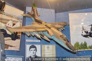 Модели штурмовика Су-25 в Центральном музее Вооруженных Сил