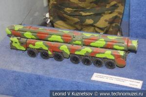 Модель стратегической мобильной ракетной системы РС-12м Тополь в Центральном музее Вооруженных Сил