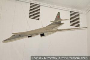 Модель стратегического ракетоносца Ту-160 в Центральном музее Вооруженных Сил