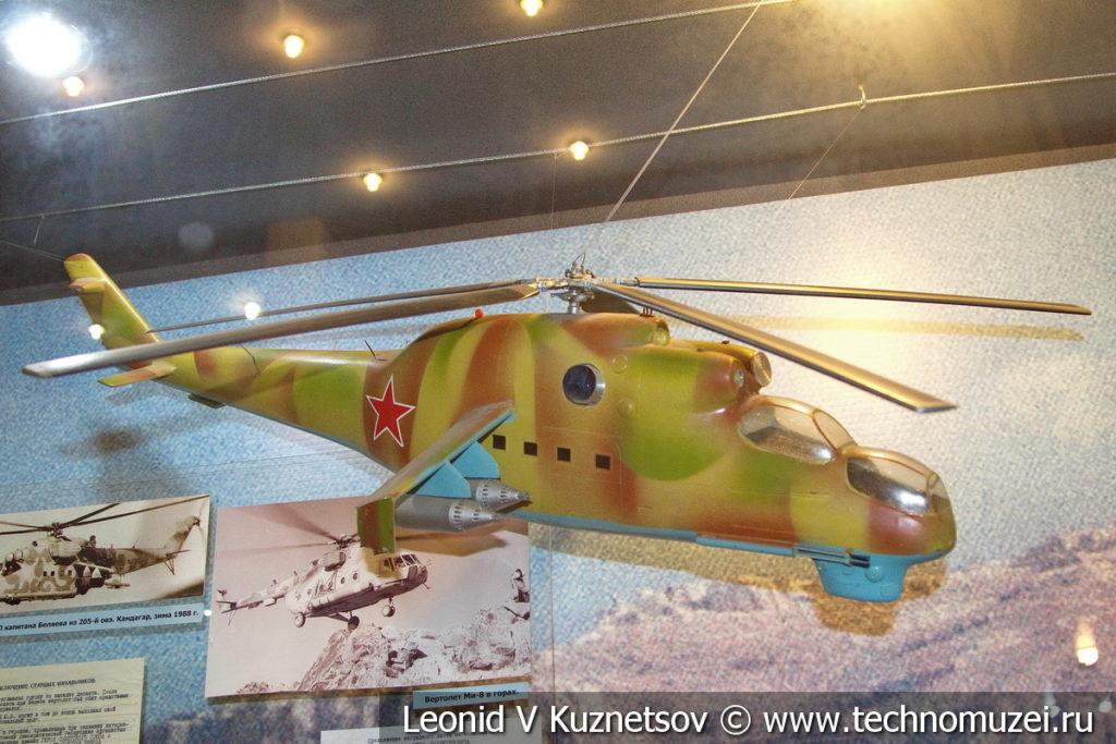 Модель вертолета Ми-28 в Центральном музее Вооруженных Сил