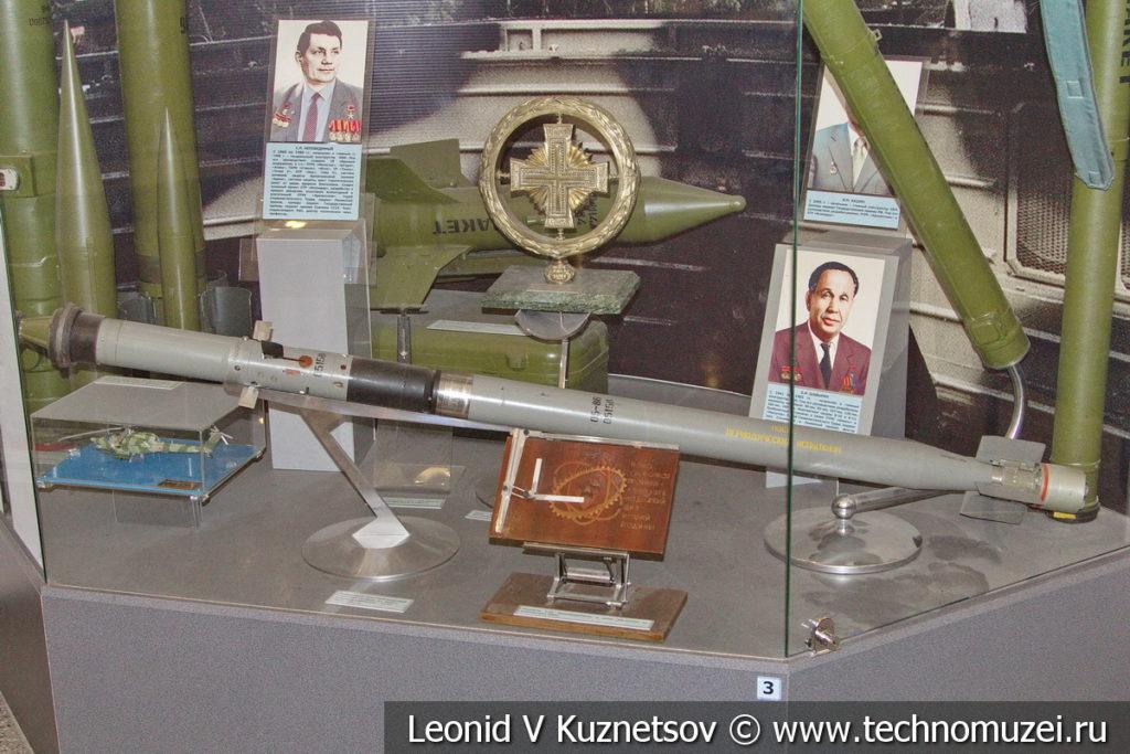 ПЗРК Стрела-2 в Центральном музее Вооруженных Сил