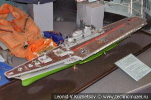 Тяжелый авианесущий крейсер Новороссийск проекта 1143.3 в Центральном музее Вооруженных Сил