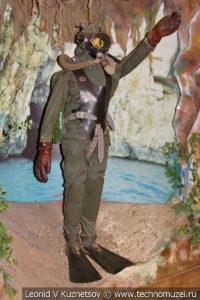 Водолазное снаряжение бойца разведывательно-диверсионной группы в Центральном музее Вооруженных Сил