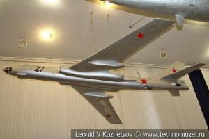 Модель Ту-95 в Центральном музее Вооруженных Сил