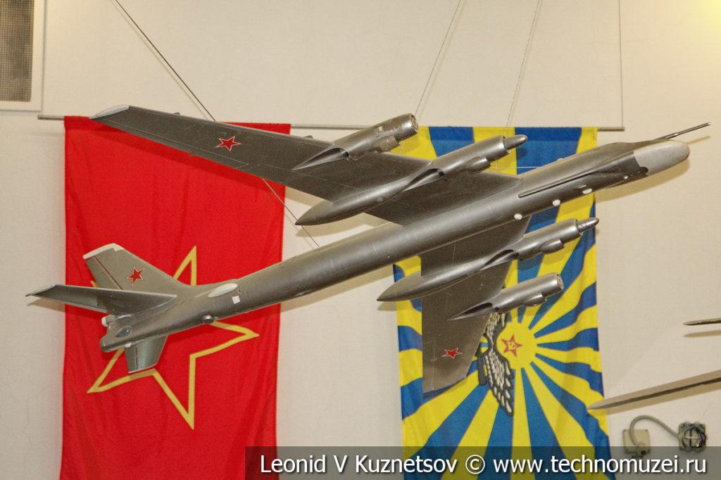 Модель Ту-16 в Центральном музее Вооруженных Сил