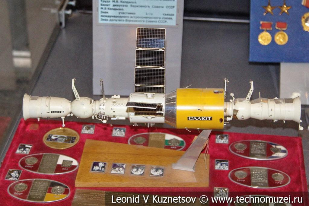 Орбитальная станция Салют-6 в Центральном музее Вооруженных Сил