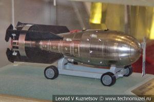 Первая в мире водородная бомба в Центральном музее Вооруженных Сил