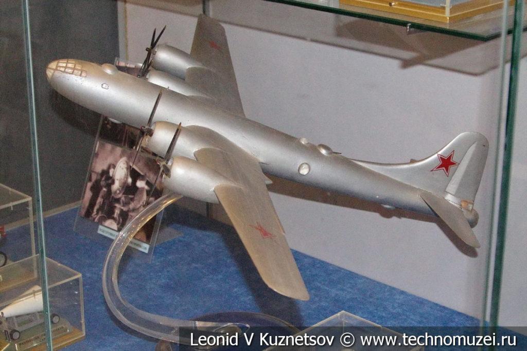 Модель самолета Ту-4 в Центральном музее Вооруженных Сил
