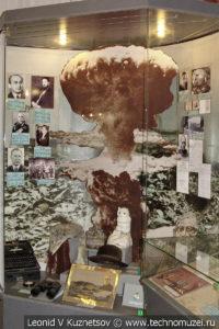 Советская атомная программа в Центральном музее Вооруженных Сил