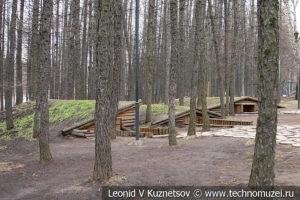 База партизанского отряда в Музее на Поклонной горе