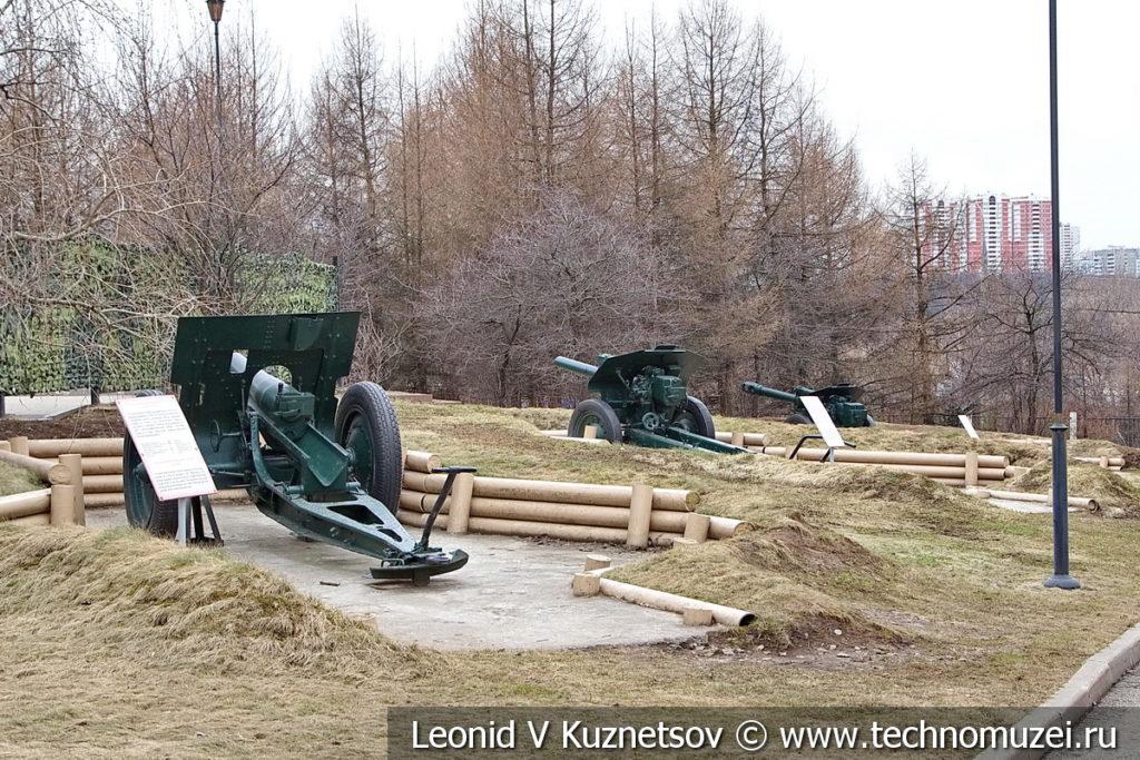 Артиллерия на закрытых позициях в Музее на Поклонной горе