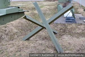 Противотанковый металлический еж из уголка в Музее на Поклонной горе