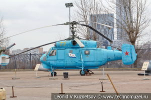 Корабельный противолодочный вертолет Ка-25 ПЛО в Музее на Поклонной горе