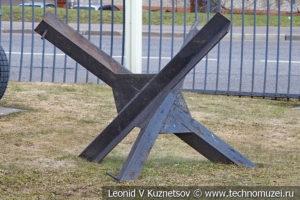 Противотанковый металлический еж с косынками в Музее на Поклонной горе
