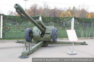 122-мм гаубица Д-30 в Музее на Поклонной горе